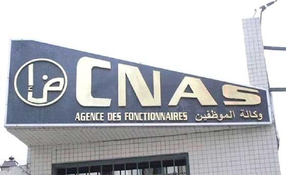 La CNAS ouvre 5 guichets du 02 au 31 janvier 2018 à Alger