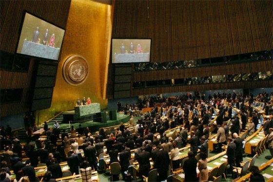 Des organisation appellent à l'ONU au respect de ses résolutions sur la RASD