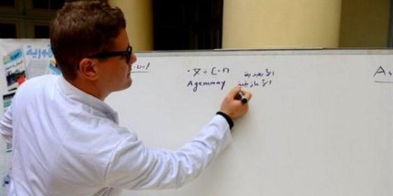 Tamazight: vers l'élaboration d'un dictionnaire unifié
