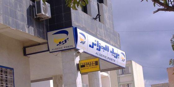 Quatre milliards de centimes dérobés d'une poste à Tizi-ouzou