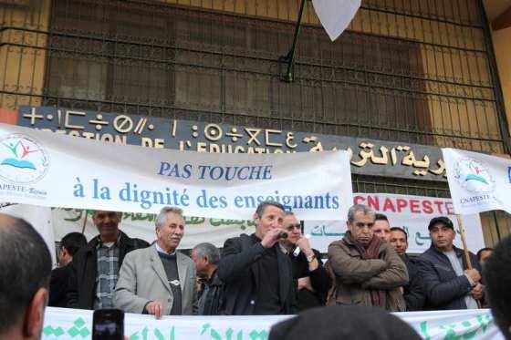 La crise entre le CNAPESTE de Bejaia et la direction de l'éducation dans l'impasse