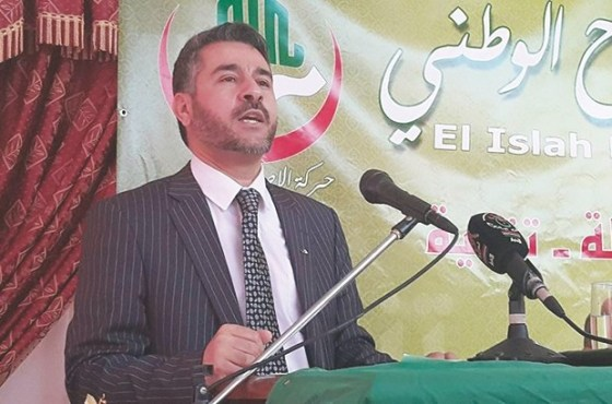 """Mouvement El Islah  Appel pour un dialogue """"responsable"""" avec les syndicats"""