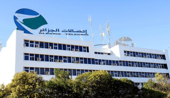 Algérie Télécom lance sa nouvelle offre «Idoom fibre»