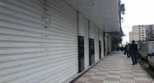 Les commerçants ont baissé rideau à Tizi Ouzou