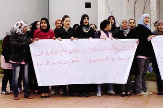Les élèves protestent contre les conditions d'hébergement et de restauration