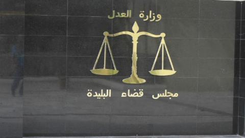 Le procès des attentats du palais du gouvernement et de la Sûreté de Bab Ezzouar renvoyé