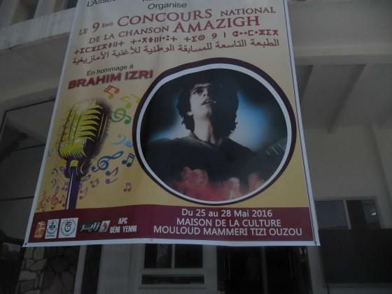 Lancement de la 10e édition du Concours national de la chanson amazighe