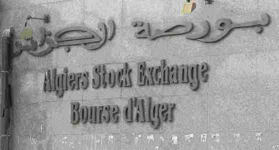 Les PME appelées à intégrer la Bourse