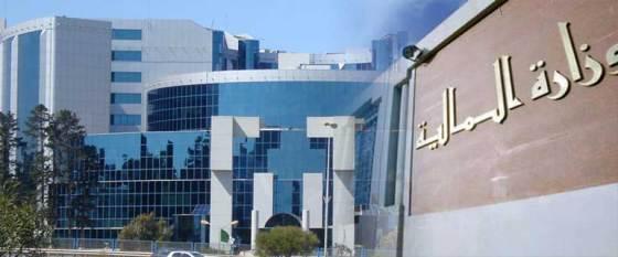 Le projet de loi du règlement budgétaire 2015 adopté