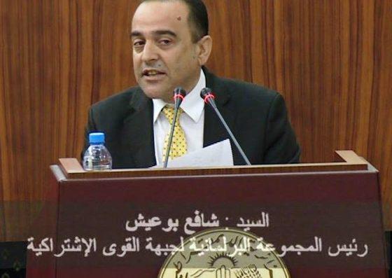Le chef du groupe parlementaire du FFS, traduit devant le conseil de discipline