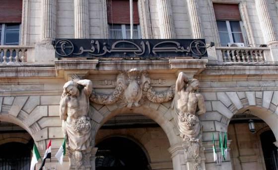 Dépréciation de la monnaie nationale:La Banque d'Algérie évoque «un ajustement nécessaire»
