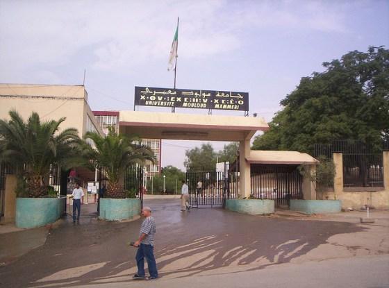 Grand concours artistique à l'Université Mouloud-Mammeri de Tizi Ouzou