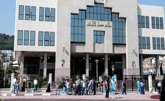 Saida Naghza innocentée par la cour d'appel