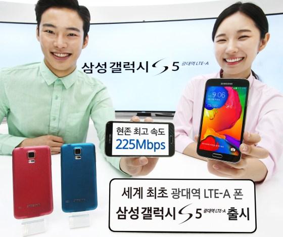 Samsung Galaxy S5 LTE-A : la version européenne sans affichage QHD ?