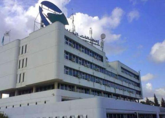 Algérie Télécom va se doter d'une académie