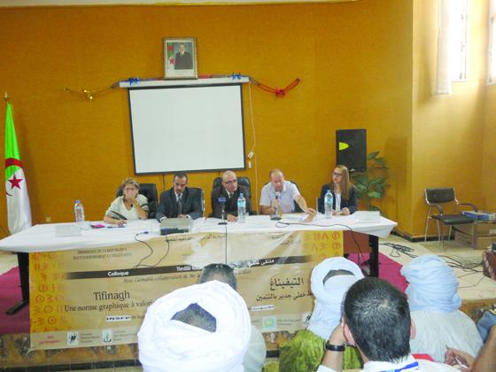 La langue et la culture amazighes facteur d'unité et de cohésion