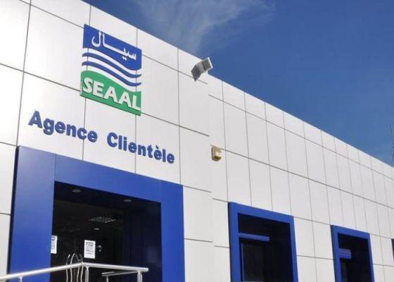 Déchets industriels: SEAAL et AGIRE signent deux conventions
