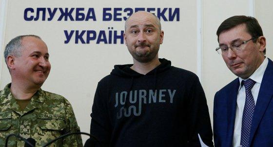 RSF dénonce le faux assassinat d'un journaliste en Ukraine