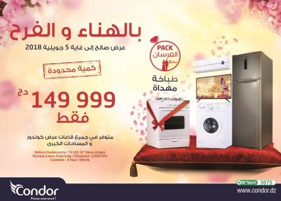« Condor » lance le pack El 3arsane et partage la joie des mariés