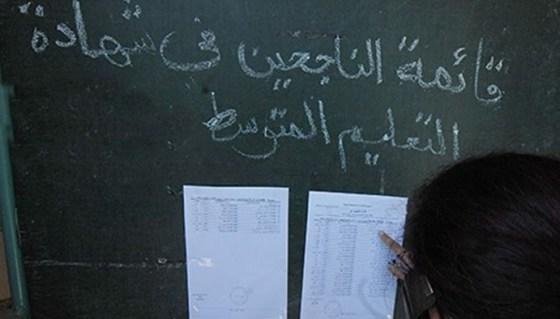 Ghardaïa : 69,24% de réussite au BEM