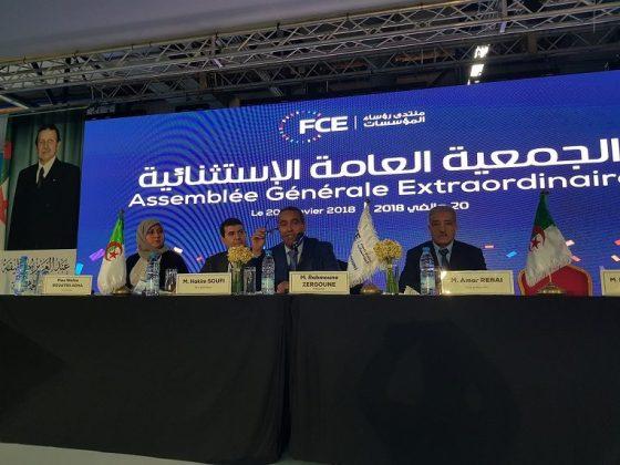 FCE:Vers la réorganisation de la filière du transport