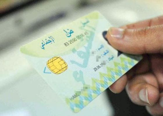 Utilisation frauduleuse de la carte Chiffa à Oran