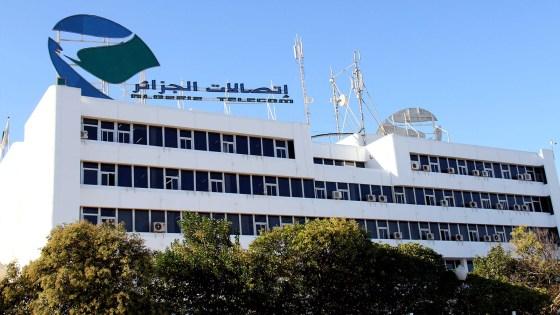 Aucune coupure d'Internet n'est prévue assure Algérie Télécom