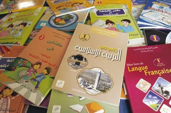 Rush vers la foire du livre scolaire à Tizi ouzou