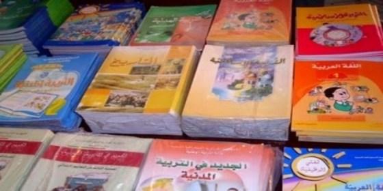 Près de 2 millions de manuels scolaires livrés aux établissements scolaires