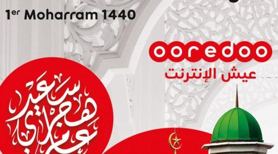 Ooredoo présente ses meilleurs vœux au peuple algérien