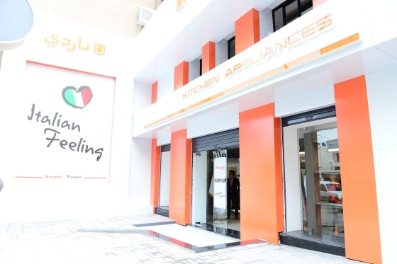 « Nardi » inaugure son premier Showroom à Alger