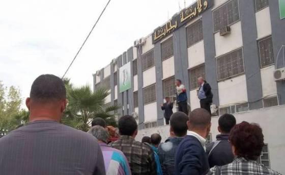 Plusieurs mouvements de protestation à Béjaï