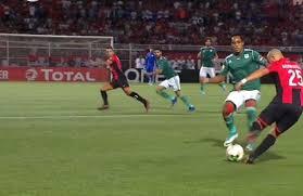 Coupe de la CAF : L'USMA quitte la compétition