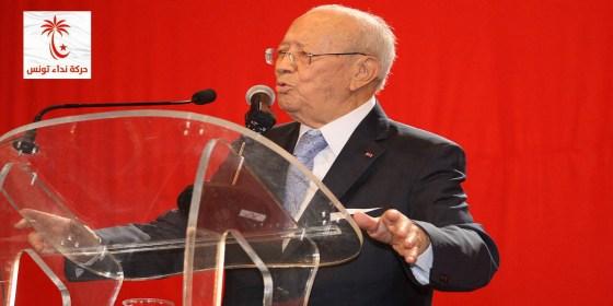 Nidaa Tounès inverse la tendance et devance Ennahda