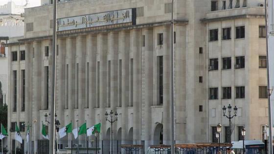 APN: Le blocage jusqu'au départ de Bouhadja