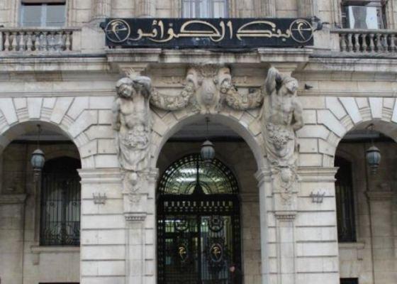 Banque d'Algérie:Baisse du déficit de la balance des paiements