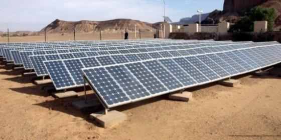 Réalisation de 150 MWC à partir de l'énergie solaire