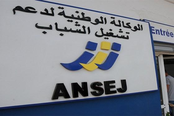 l'ANSEJ annonce :  «Un nouvel échéancier de remboursement»