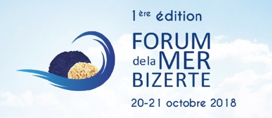 Clôture de la rencontre sur l'économie bleue en Méditerranée occidentale