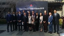 Huawei sème les graines du futur technologique algérien