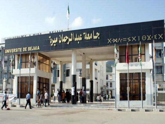 Université de Béjaïa:Fin du blocage et reprise des cours