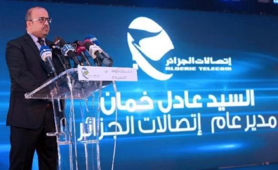 Adel Khemane, PDG d'Algérie Télécom, au Jeune Indépendant : « 2019 sera une année fructueuse »