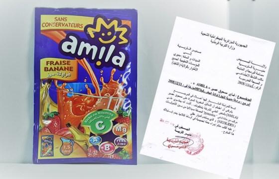 Le jus en poudre « AMILA » retiré du marché