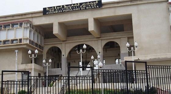 APW de Tizi-Ouzou : Vote du budget primitif