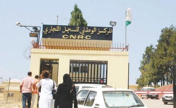 CNRC:L'Algérie comptait plus de 2 millions d'opérateurs