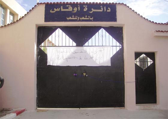 Aokas/ Béjaïa : Tentative d'immolation d'une famille devant le siège de la daïra