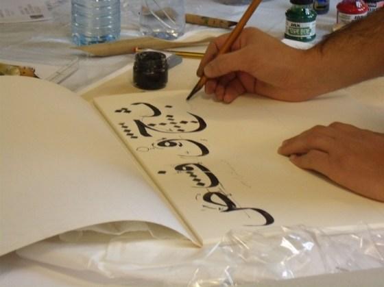 calligraphie arabe : Le style « maghrebi » à l'honneur à Médéa