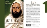 L'Emir Abdelkader : poétique et tassawuf