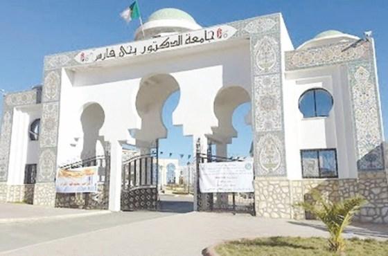 Médéa : Univers interculturel, la nouvelle tendance du roman algérien