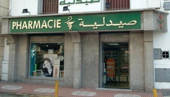 Les assassins du pharmacien d'Ain Fakroun a prison